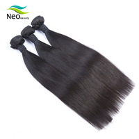 Neobeauty Brazilian Hair Weave Bundles Straight Remy Human Hair Extensions 1/3/4 Pcs Natural Color 8 30 32 38 40 inch