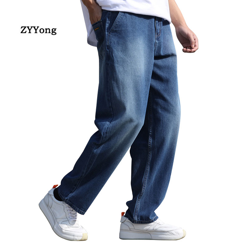 Summer Thin Section Breathable Straight Men Wide Leg Jeans Harem Hip Hop Blue Denim Daddy Pants Loose Baggy Skateboard Trousers