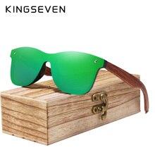 KINGSEVEN 2020 Wood Rimless polaryzacyjne męskie okulary przeciwsłoneczne kwadratowa ramka okulary przeciwsłoneczne damskie okulary męskie óculos de sol Masculino