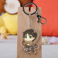 Figure-Toys Attack Titan Japanese Anime Acrylic-Bag Gifts Keychain Cartoon 1pc Fans Keyring