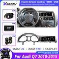 Для Audi Q7 2010 2011 2012 2013 2014 2015 мультимедийный 10,25 дюймовый радиоплеер GPS навигатор Поддержка RDS GPS Android авто стерео