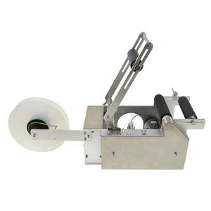 Image 2 - LT 50 butelka maszyna etykietująca 20 50 szt/min aplikator etykiet półautomatyczne etykieciarka do okrągłych butelek