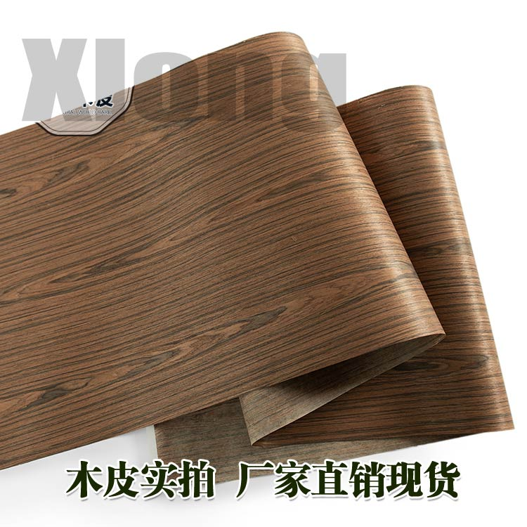 L:2.5Meters Width:600mm Thickness:0.2mm Acid Wood Veneer Yellow Acid Wood Veneer Speaker Thin Wood Door Veneer Solid Wood Veneer