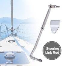 Комплект звеньев рулевого вала для лодки универсальный стержень