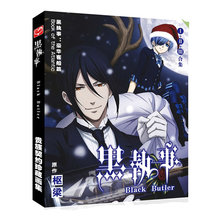 Kuroshitsuji Black Butler Art Book Anime Colorful Artbook Limited Edition Collector's Edition Picture Album Paintings