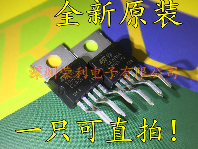 10PCS New TDA2030A <font><b>TDA2030</b></font> TO-220-5 -/ image