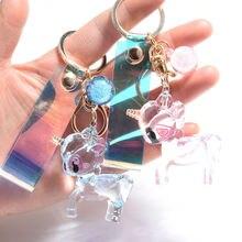 Креативный брелок для ключей с единорогом милый крутой и освежающий