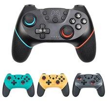 Беспроводной Bluetooth геймпад для Nintendo Switch Pro NS переключатель Pro игровой джойстик игровой контроллер для коммутатора консоли с 6 осевым ручка