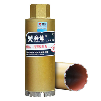 цена на Diamond Core Drill Bit Reinforced Concrete Marble Air Conditioning Hole Wall Dry Water Drilling M22 Interface Masonry Drill Bits