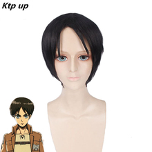 Ktip Up Attack On Titan Eren Jaeger Black Men'S Short Layered High Temperature Fiber Synthetic Cosplay Wig +Free Wig Cap haikyuu volleyball oikawa tooru short brown shaggy layered cosplay wig cap girls cosplay wig free shipping