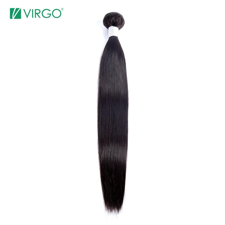 Peruvian Straight Hair Bundles Human Hair Extensions Natural Color 1 / 3 / 4 Bundle Deals Remy Virgo Hair Weave Bundle