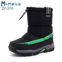 MMnun Winter Boots For Boy Kid Boots 2019 Winter Children's Shoes Footwear Big Boys Size 27 37 ML9664
