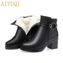 Aiyuqi/женская зимняя обувь; Ботильоны из натуральной кожи;