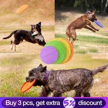 Силиконовые летающие диски собачья игрушка для кошки устойчивая