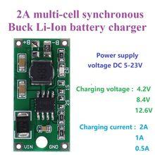 DC 5 23V 4.2V/8.4V/12.6V Lithim ion Battery Charger Multi Cell Synchronous Voltage Reduction For 3.7V/7.4V/11.1V 18650 Lithium