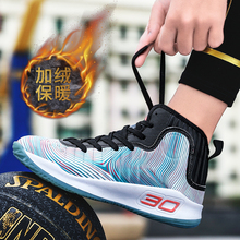 Winter new color outdoor sports basketball shoes trend cold anti-slip soft botto