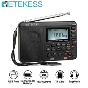 Retekess V115 FM/AM/SW Radio Receiver Bass Sound MP3 Player REC Recorder Portable Radio with Sleep Timer TF card Portable Pocket