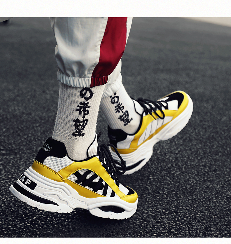 H0b4802a626fb4c2aaf87dfb152f22997G Sooneeya Four Seasons Youth Fashion Trend Shoes Men Casual Ins Hot Sell Sneakers Men New Colorful Dad Shoes Male Big Size 35-46