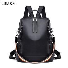 2021 Новый женский рюкзак дизайнерская Высококачественная кожаная