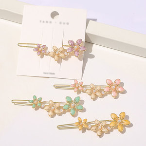 Vintage Stars Moon Hair Clips Flower Butterfly Styling Alloy Barrettes Pearl Hairpins Colorful Geometric Hair Accessorie Gifts