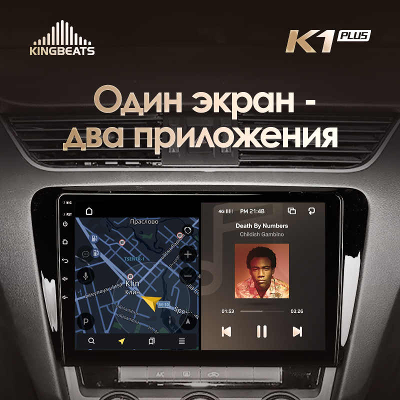 KingBeats Android 8.1 Octa-Core head unit 4G in Dash Car Radio Multimedia Video Player Navigation GPS For Skoda Octavia 3 A7 2013 2014 2015 2016 2018 no dvd 2 din Double Din Android Car Stereo 2din DDR4 2G RAM 32G ROM