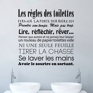 Toilet WC Bathroom Stickers French Toilet Rules Vinyl Wall Sticker Wall Decals Mural Wall Art Wallpaper Home Decor