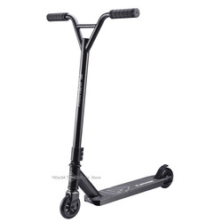 Pro Stunt Scooters With Metal Core Wheels (33 Tall) Professional Extreme Scooter Freestyle Scooter