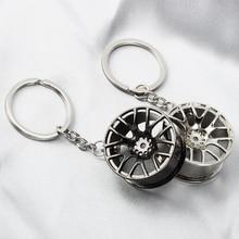 Автомобильный брелок для ключей с ободом колеса для Dodge Challenger ram 1500 зарядное устройство Мститель Калибр Дротика нитро
