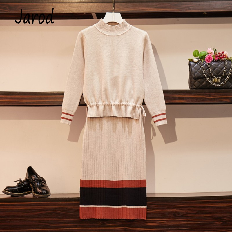 2019 New Fashion Autumn Winter Two Piece Set Women's Half Turtleneck Long Sleeve Pullover Sweater + Female Knitting Skirt Suits