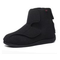 Primavera outono venda quente sapatos diabéticos confortáveis para cuidados com os pés respirável salto plano  sapatos para diabéticos preto|Peças p/ aparelho de cuidados pessoais| |  -