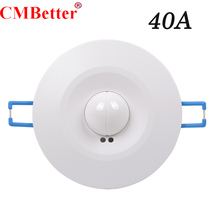 Hoge Kwaliteit 360 Graden 600W/1200W Magnetron Smart Motion Sensor AC220 240V Licht Radar Switch Plafond Verzonken Muur CM090