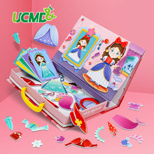 Princess Dress Changing/Dressing Jigsaw Change Clothing Matching Game Toys Drawing Board Magnetic Jigsaw Puzzle For Kids Gift