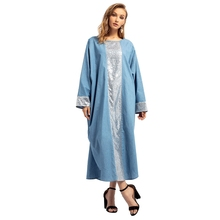Womens Muslim Middle Eastern Clothing Malaysia Autumn and Winter New Temperament Commuter Robe Splice Sequin Maxi Dress