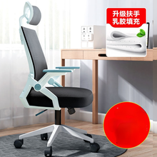 Computer Chair Home Office Chair Comfortable Sedentary Student Dormitory Lift Swivel Chair Back Chair Conference Staff Chair