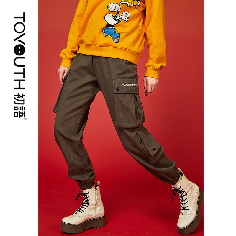 New Arrival Toyouth 2020 Spring Women Pants Causal Letter Embroidery Printed Harem Thin Pants Worker Trousers Pants For Female