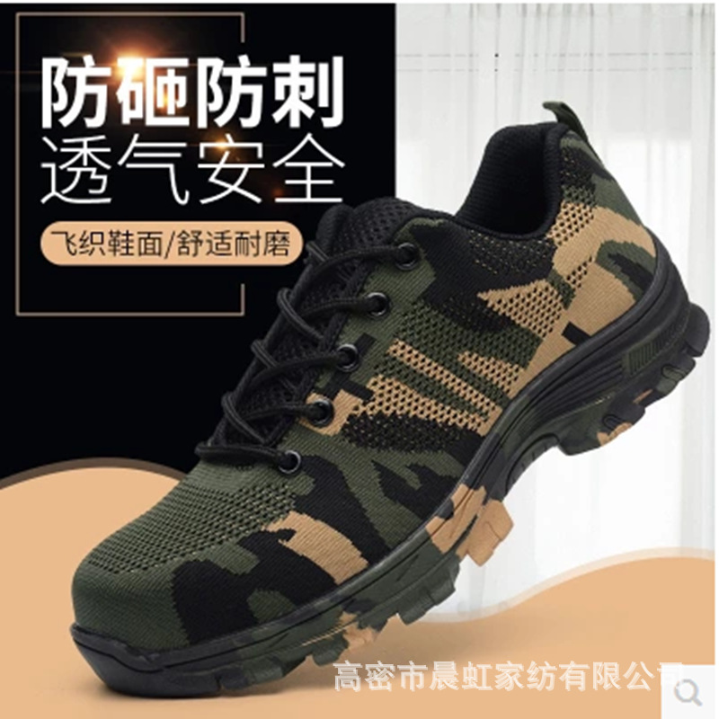 Fashion Casual Smashing Shoes Men Camouflage Steel Top Breathable Welders Insulation Safety Shoes Lightweight Safe Protective Sh