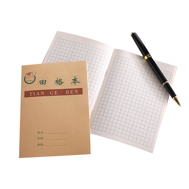 Chinese Children's Learning Workbook Chinese Character Writing Mathematical Table Format Notebook English Writing Back To School