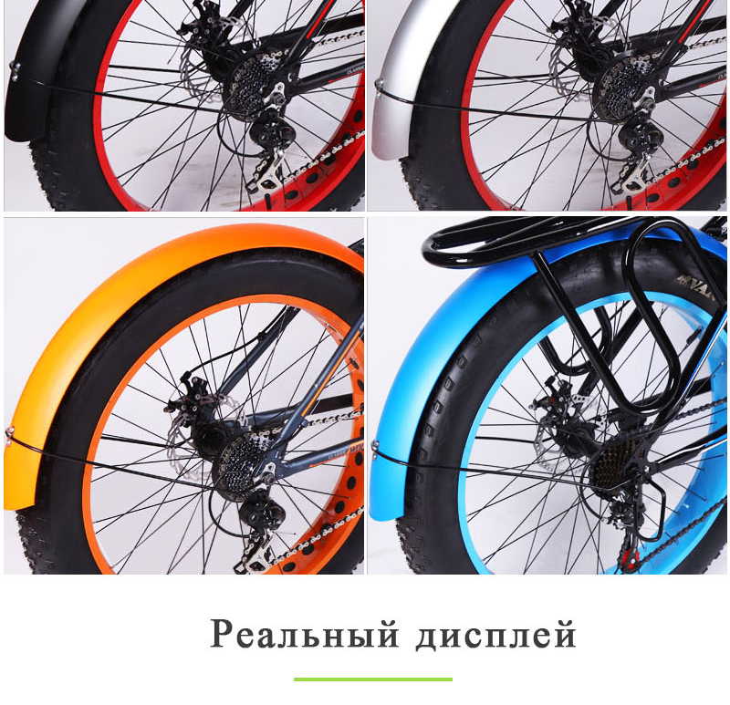 2PCS 20inch//26inch Snow Bicycle Bike Front Rear Mud Guard Fenders F// Fat Tire US
