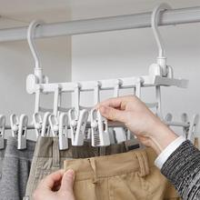 1PC 6 Tier Portable Multi-function Clothes Hanger Pants Racks Trousers Folding Double Hook Storage Drying