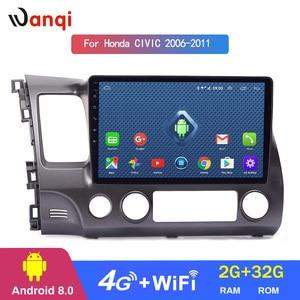 4G Lte All Netcom 10 inch Car Audio Radio Video Multimedia Player For Honda civic 2006-2011 stereo gps navigation system