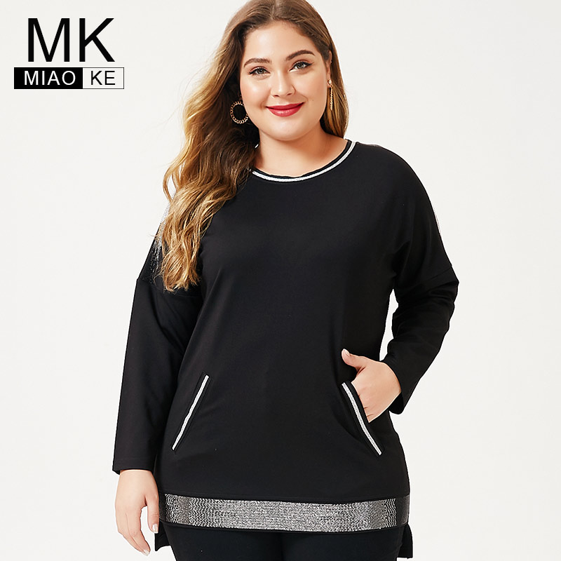 MK 2019 Autumn Plus Size Womens Long Sleeve Extensible T Shirt Fashion Ladies Femal Insert Bag Tops And Blouses