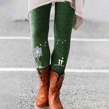 Sagace quente calças femininas outono inverno leggins magros calças impressas elástico all-match magro calças femininas leggings de inicialização longa nova