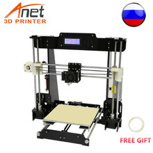 SALE!ANET A8 3D printer High precision DIY Impresora 3D printer Metal Desktop shipping from Russia 002 only for shipping cost from jiacai printer consumables co limited