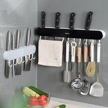 Knife holder wall-mounted kitchen supplies knife holder knife chopstick cage integrated storage shelf