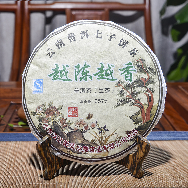 357g The Oldest pu'er Tea Chinese Yunnan Old Ripe pu'er China Tea Health Care Pu'er Tea Brick pu'erh For Weight Lose Tea 1