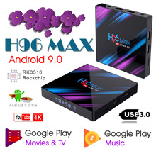 Android 9.0 TV Box H96 MAX Rockchip RK3318 4GB RAM 32GB 64GB ROM 4K Netflix Youtube Streaming Media Player google Smart TV Box цена и фото