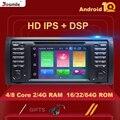 Автомобильный DVD-плеер IPS DSP 4 гб 64 гб 1 din Android 10 для BMW X5 E53 E39 мультимедийное радио аудио GPS стерео навигация головное устройство 8 ядер