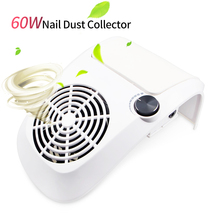 60W Powerful Nail Dust Suction Collector Vacuum Cleaner with 2 Collecting Bag Art Equipment Salon Tools