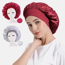 Bonnet de nuit en Satin et soie pour femmes, couvre-tête de grande taille, couleur unie, large bande élastique