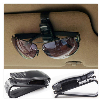 Car Sun Visor Sunglasses Holder Vehicle Accessories for Mercedes Benz S500 IAA C450 C350 A45 image
